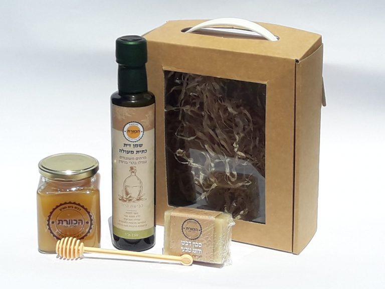 Gift Pack Maccabi