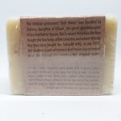 Natural soap from beeswax and honey