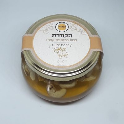 Honey with cashews